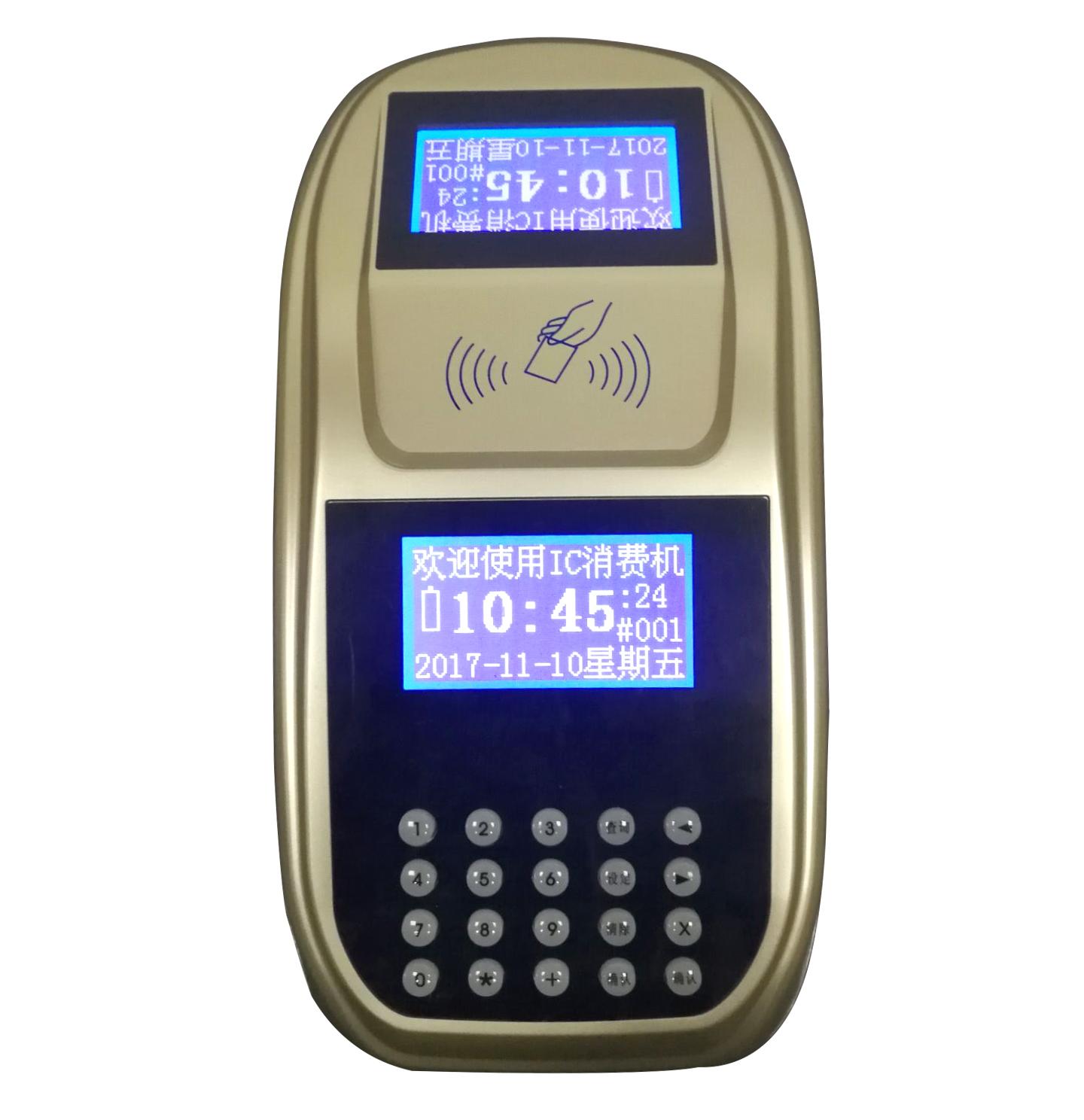 JW-Z600(4G通信)